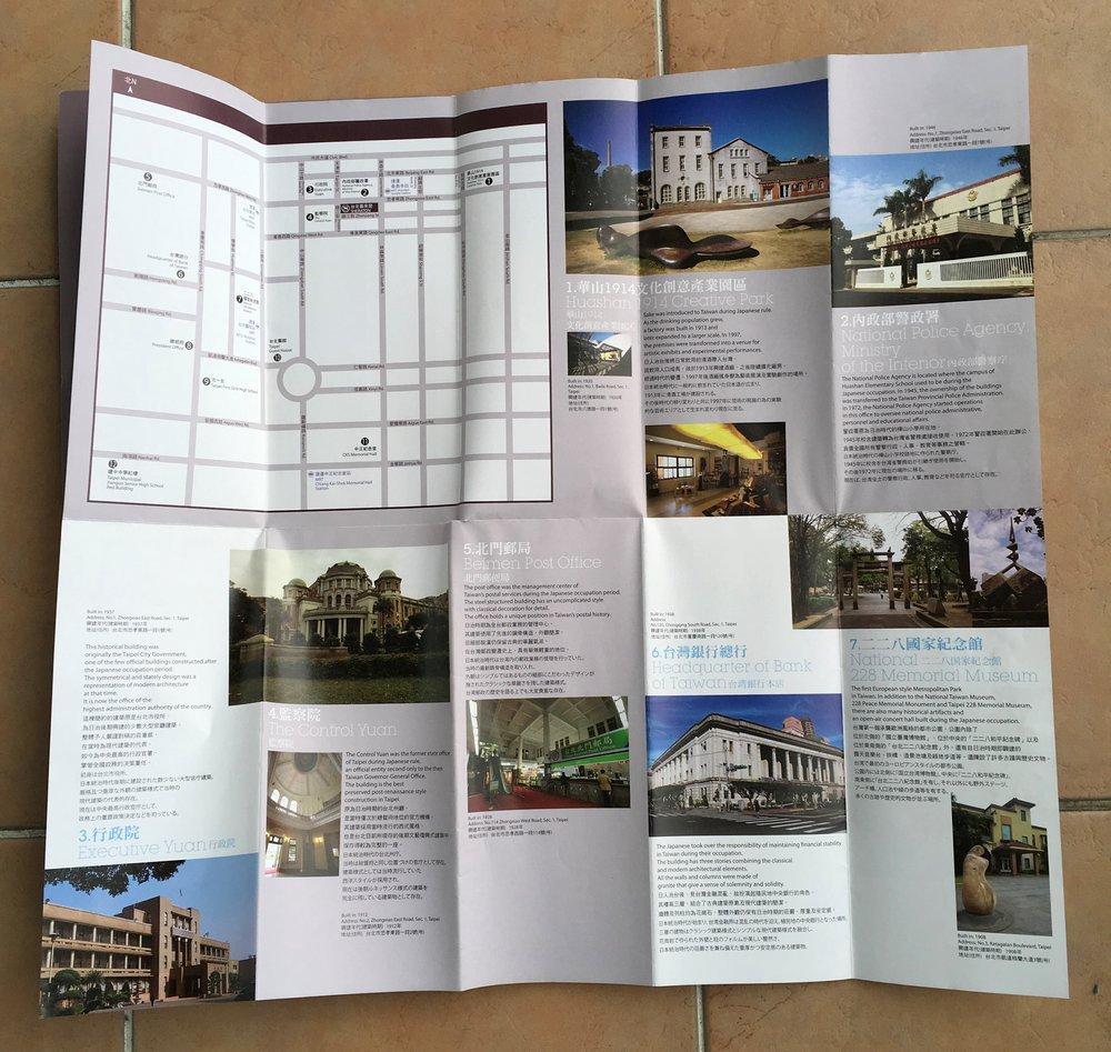 Sheraton Grand Taipei Brochure & Map © Flyga Twiga LLC