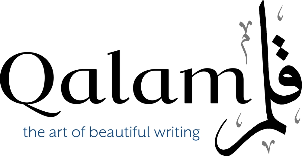 Qalam the art of beautiful writing