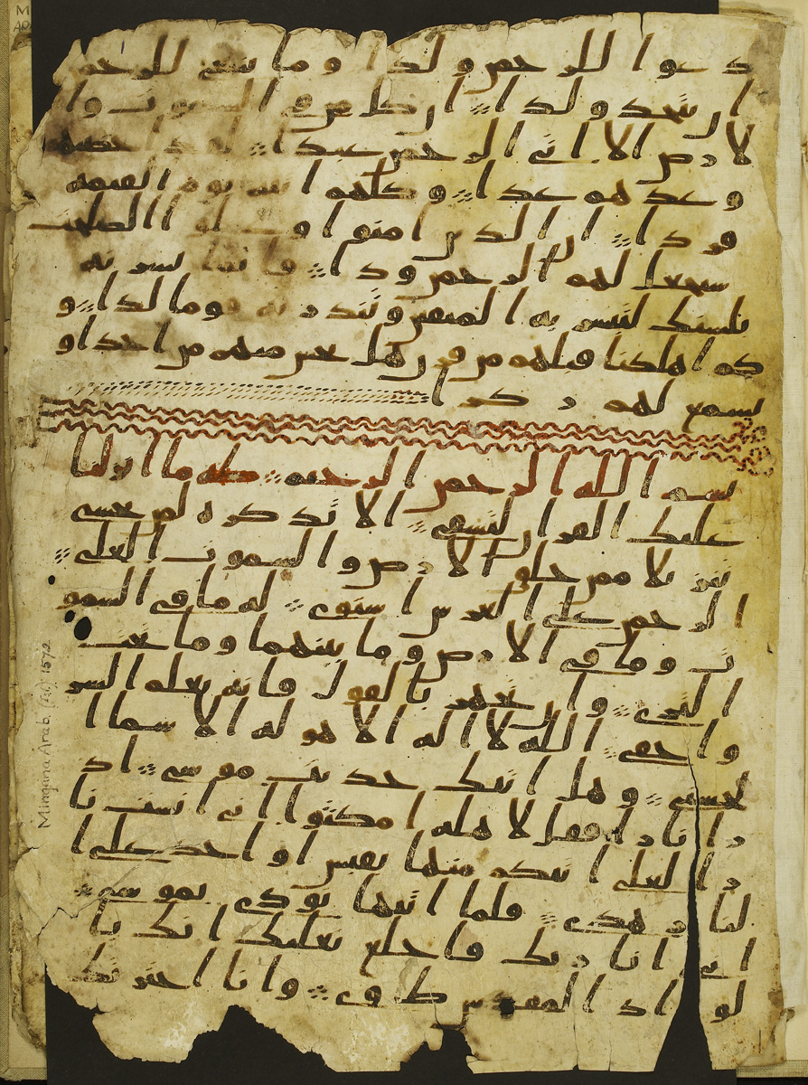 Qur'an Probably Arabian Peninsula, late 7th century CE, (1st century AH) Ink on parchment Courtesy of Cadbury Research Library: Special Collections, University of Birmingham (Islamic Arabic 1572) ©Cadbury Research Library