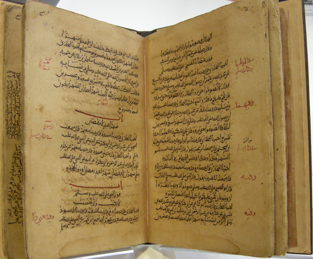 Collection of sayings and deeds of Prophet Muhammad (p.b.u.h.) of al-Bukhari Probably Egypt, before 1074 CE (before 464 AH) Ink on paper Courtesy of Cadbury Research Library: Special Collections, University of Birmingham (Islamic Arabic 225) ©Cadbury Research Library