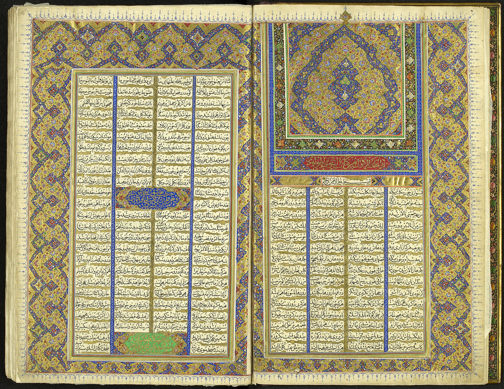 Spiritual Couplets (Masnavi-yi Maʿnavi) of Jalal al-Din Rumi Iran, early 19th century CE (13th century AH) Ink, opaque watercolour and gold on paper Courtesy of Cadbury Research Library: Special Collections, University of Birmingham (Persian 1) ©Cadbury Research Library