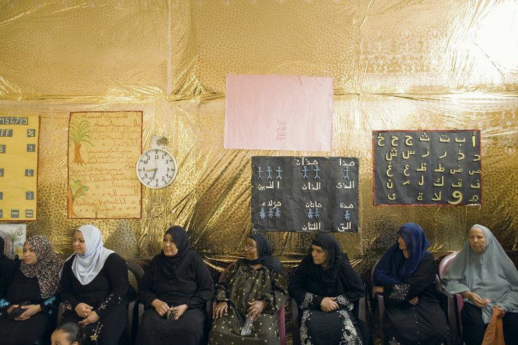 I Read I Write: Egypt - Illiterate Classes