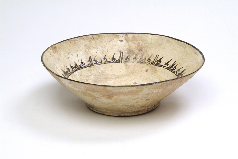Ceramic Bowl, Iran, 10th centrury CE (4th century AH)