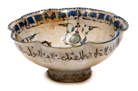 Ceramic Bowl, Iran, late 12th or early 13th century CE (6th or 7th century AH)