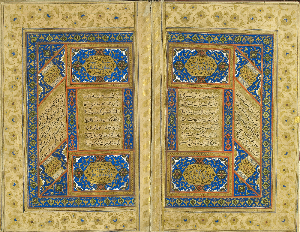 Collected Works of Farid al-Din 'Attar