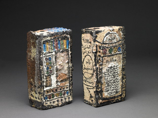 Khaled Ben Slimane Bricks, 1990s Pottery, painted underglaze in polychrome colours Courtesy of the Trustees of the British Museum (2006,0313.7-8) ©Khaled Ben Slimane / Photo ©The Trustees of the British Museum.