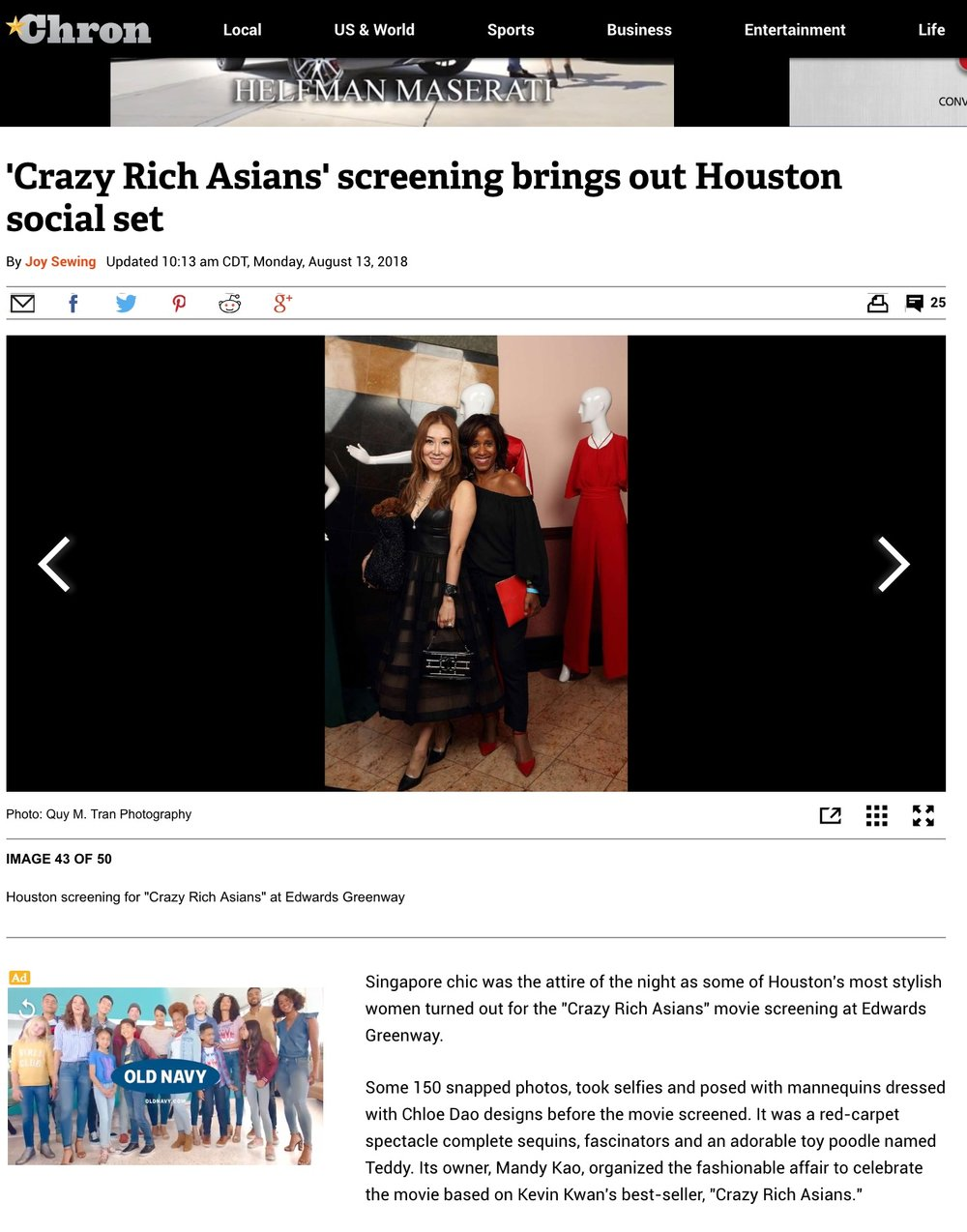 Event planner for the private showing of Crazy Rich Asians with 150 guests.