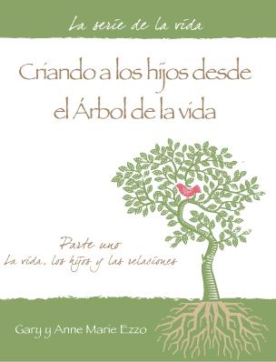 Spanish/Life Series