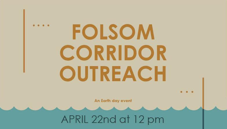 Folsom Event Poster.jpg