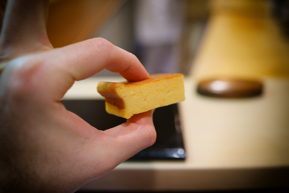 20th Course: Tamago (egg)