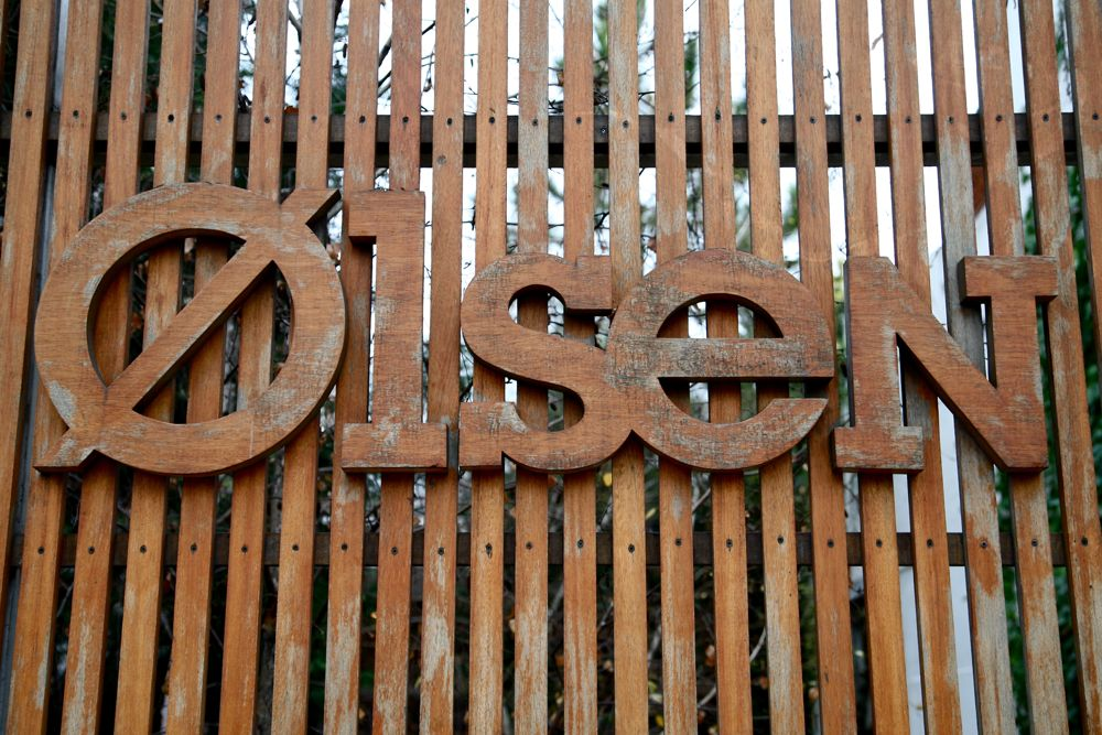 Olsen Entrance Sign