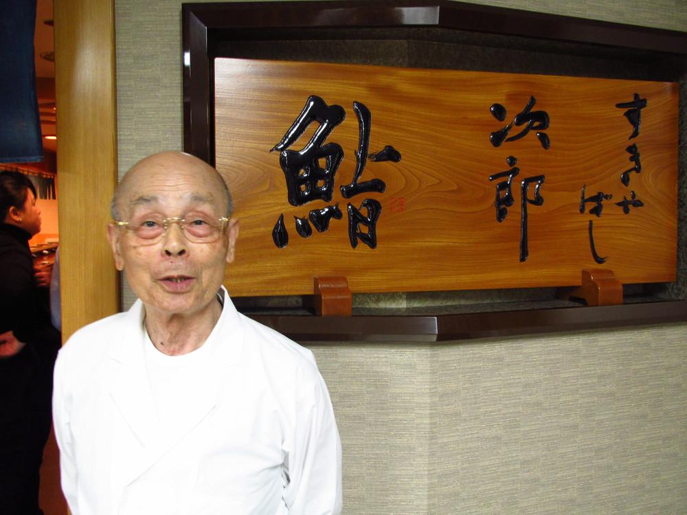 Sukiyabashi Jiro, Ginza, Tokyo - Portrait of Chef Jiro Ono