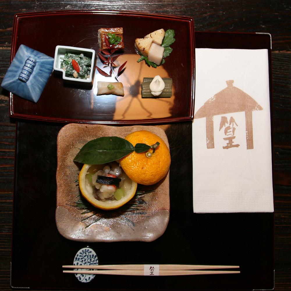 Takamura, Tokyo - First course