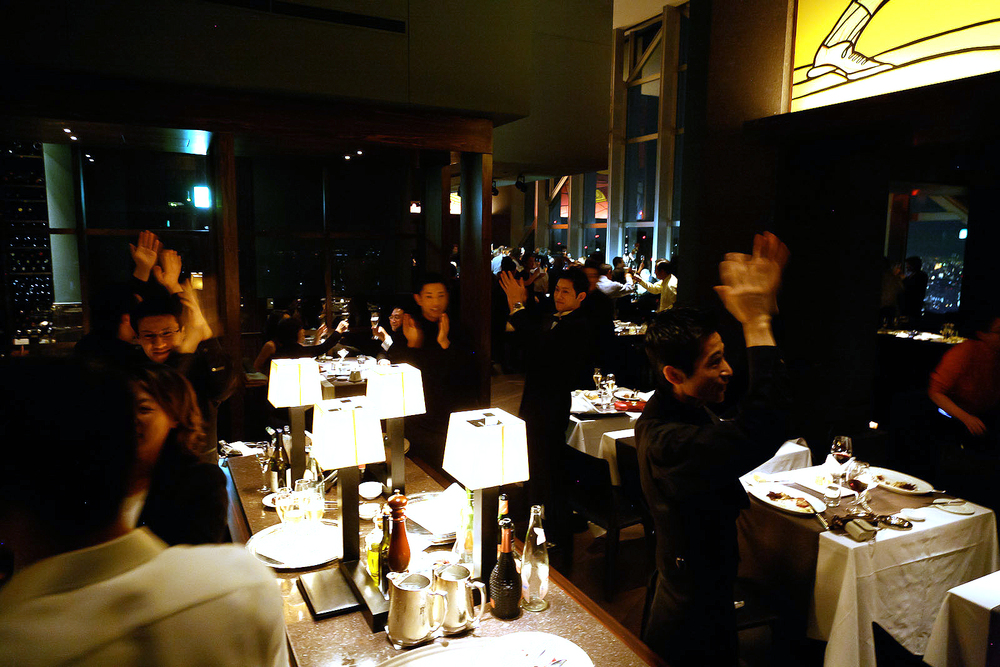 New York Grill, Tokyo - Twelve O'Clock