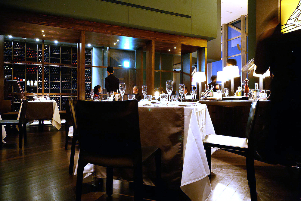 New York Grill, Tokyo - Wine Cellar