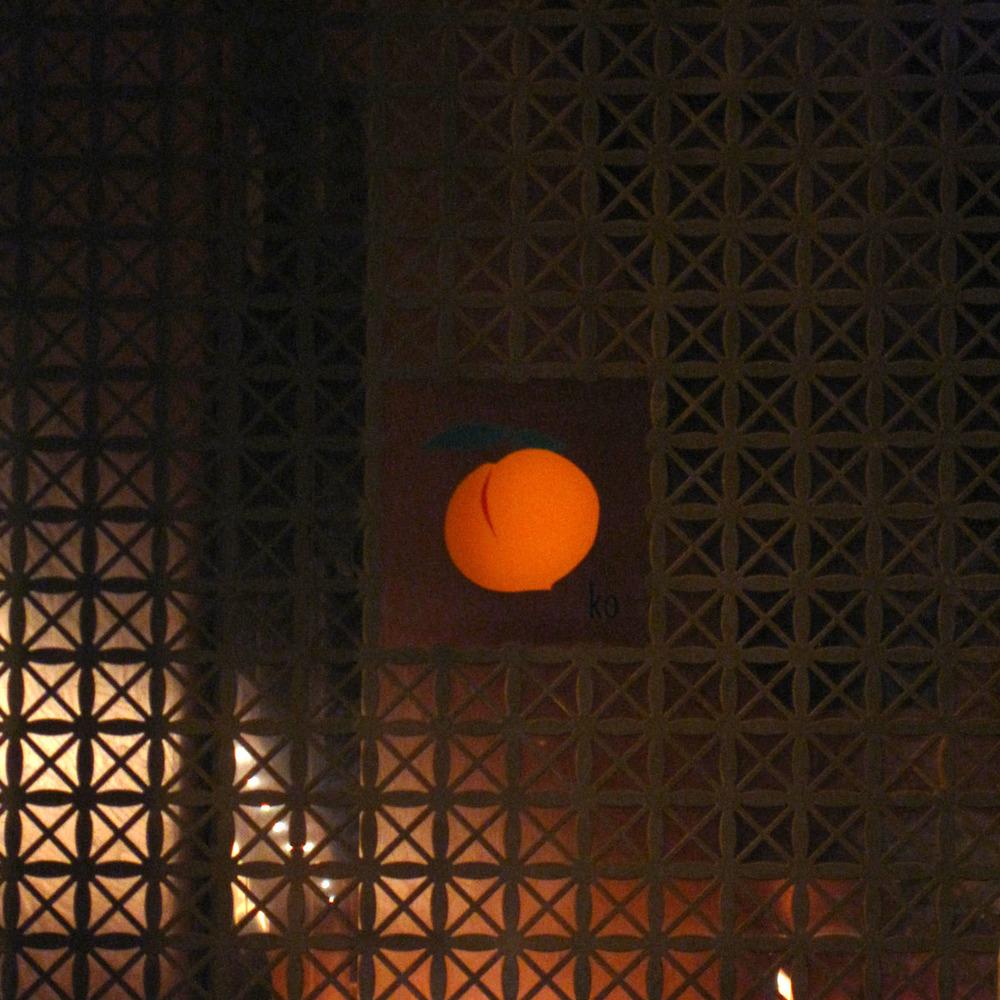 Momofuku Ko - Door Closeup
