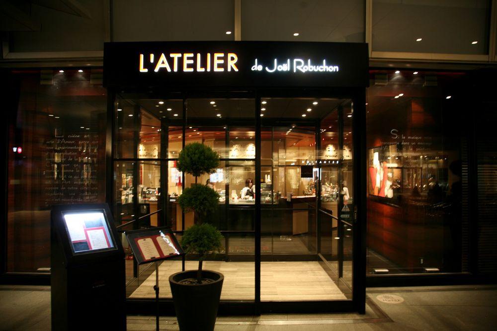latelier-de-joel-robuchon-tokyo-lentrance.jpg