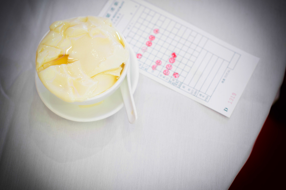 Sweet bean curd soup