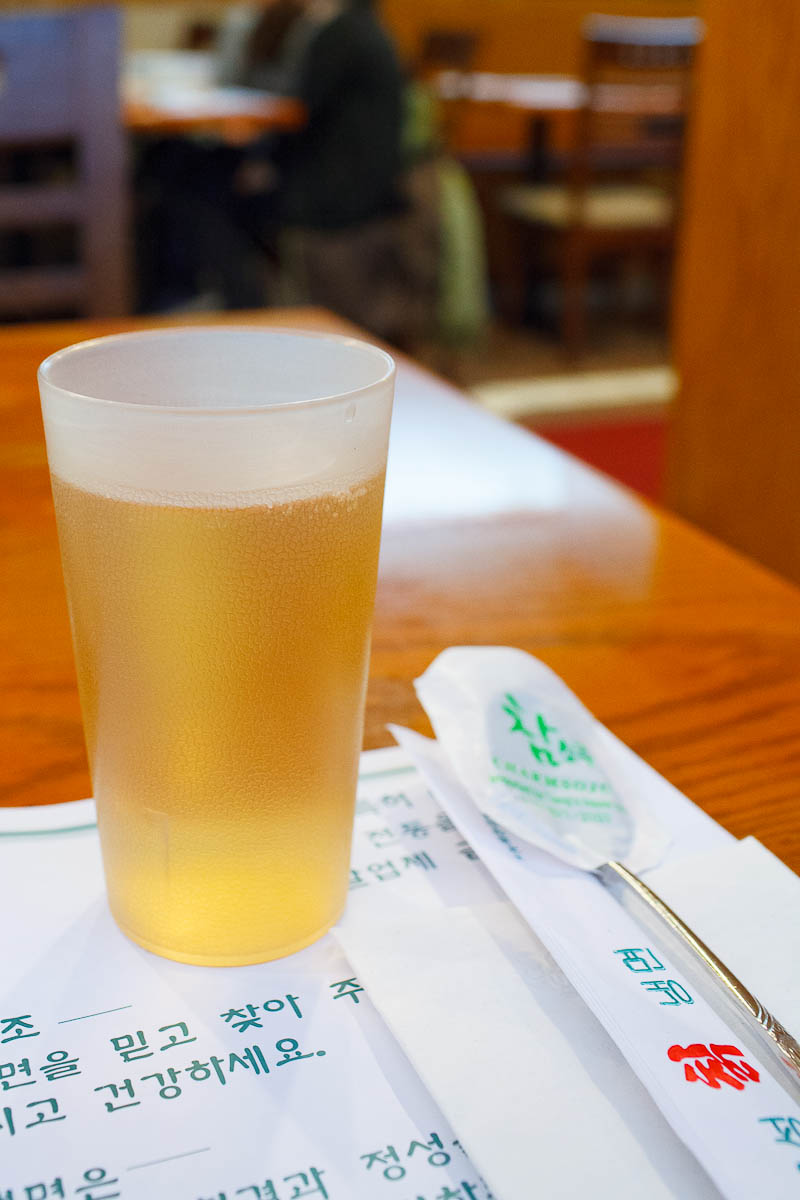 Bori cha - Korean barley tea