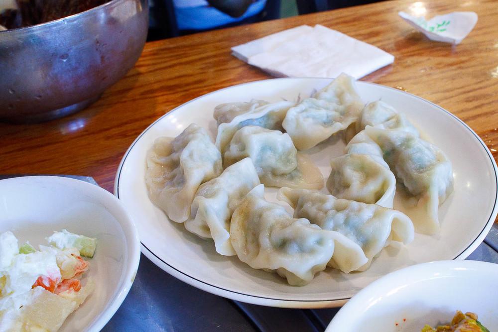 Gogi Mandoo - Meat dumplings ($7.95)