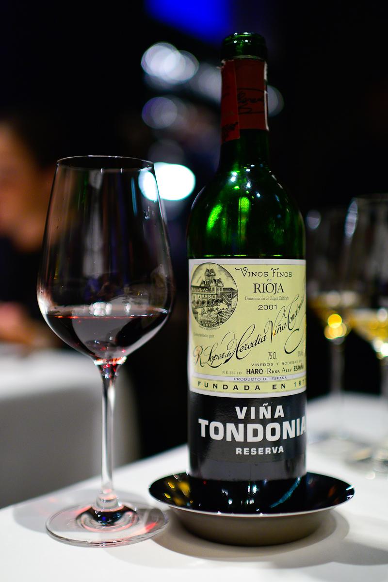 R. Lopez de Heredia Viña Tondonia 2001 Rioja