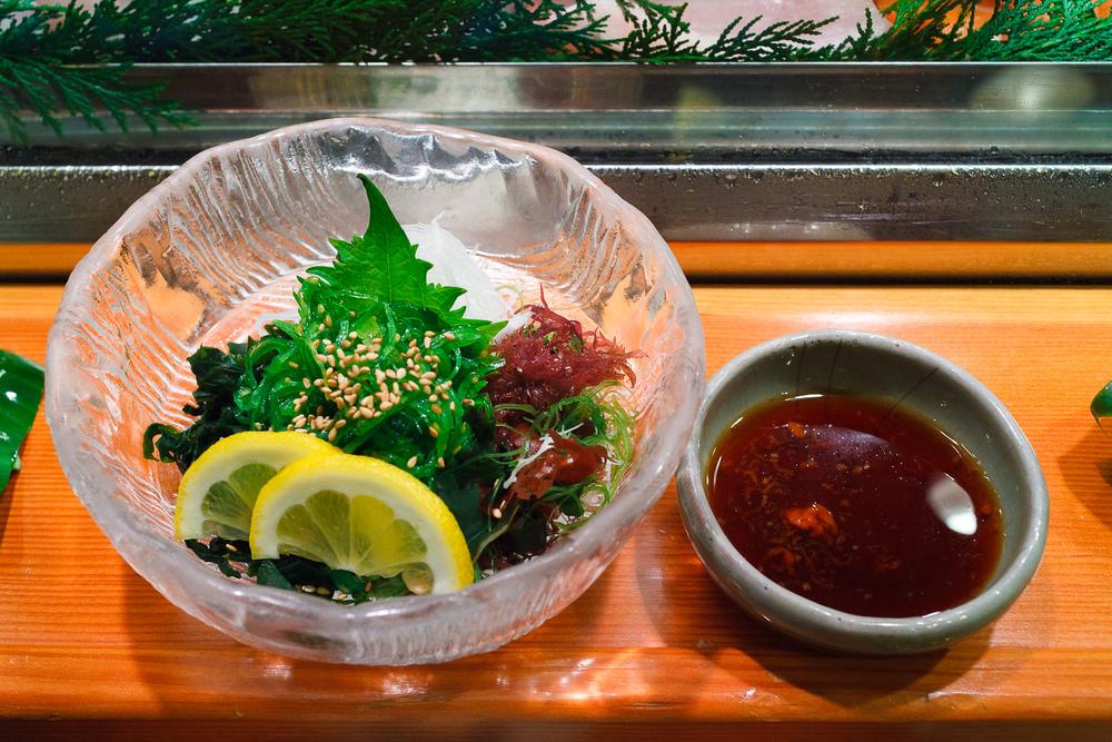Seaweed salad ($7.50)