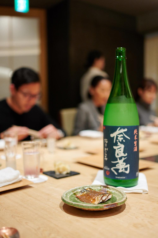 Mackerel and sake