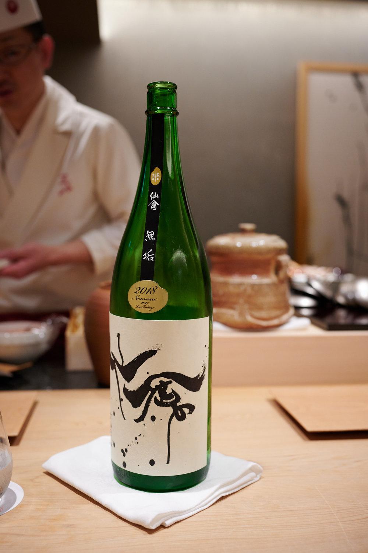 2018 Sake