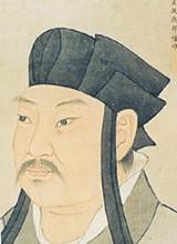 yang_xiong