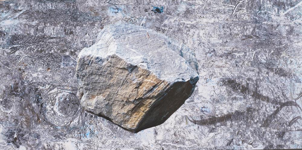 Meteorite 5