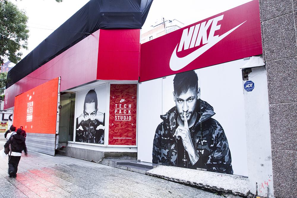 Nike_TechPack025.jpg