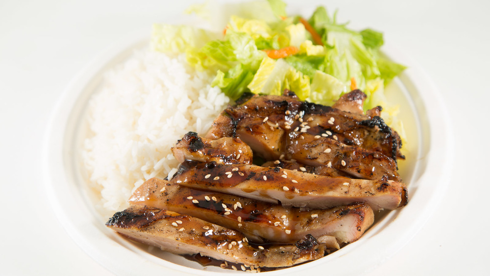Sesame Teriyaki Chicken