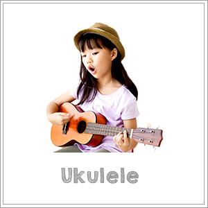 Ukulele-Thumbnail.jpg