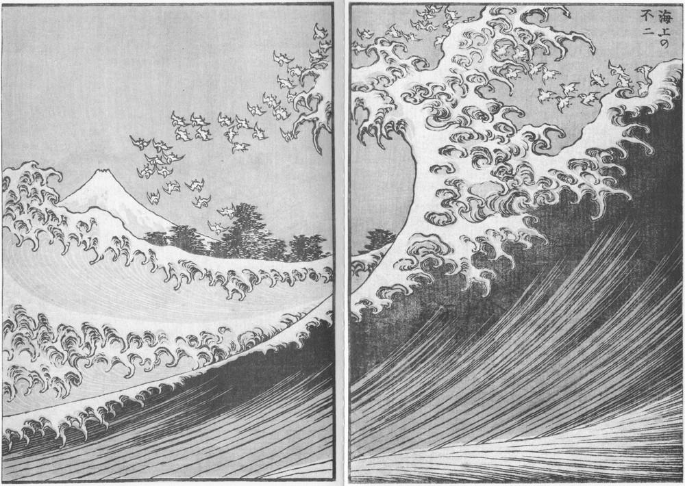 Hokusai_100_Ansichten_Kaijô_no_Fuji.jpg