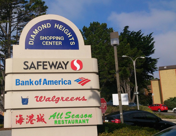 The Diamond Heights Shopping Center is home to a Safeway supermarket, an adjacent park, and secret back door to Glen Canyon Park.