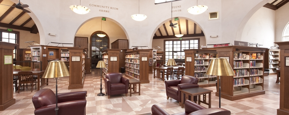 A renovated branch of the San Francisco Public Library serves Visitacion Valley residents.