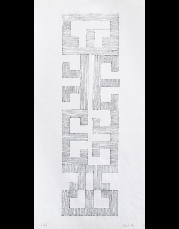 Progetto, 1976  china su carta, 66x32,5 cm