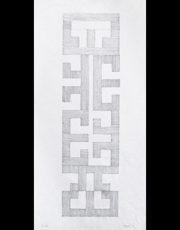 Progetto, 1976 china su carta, 66x32,5 cm