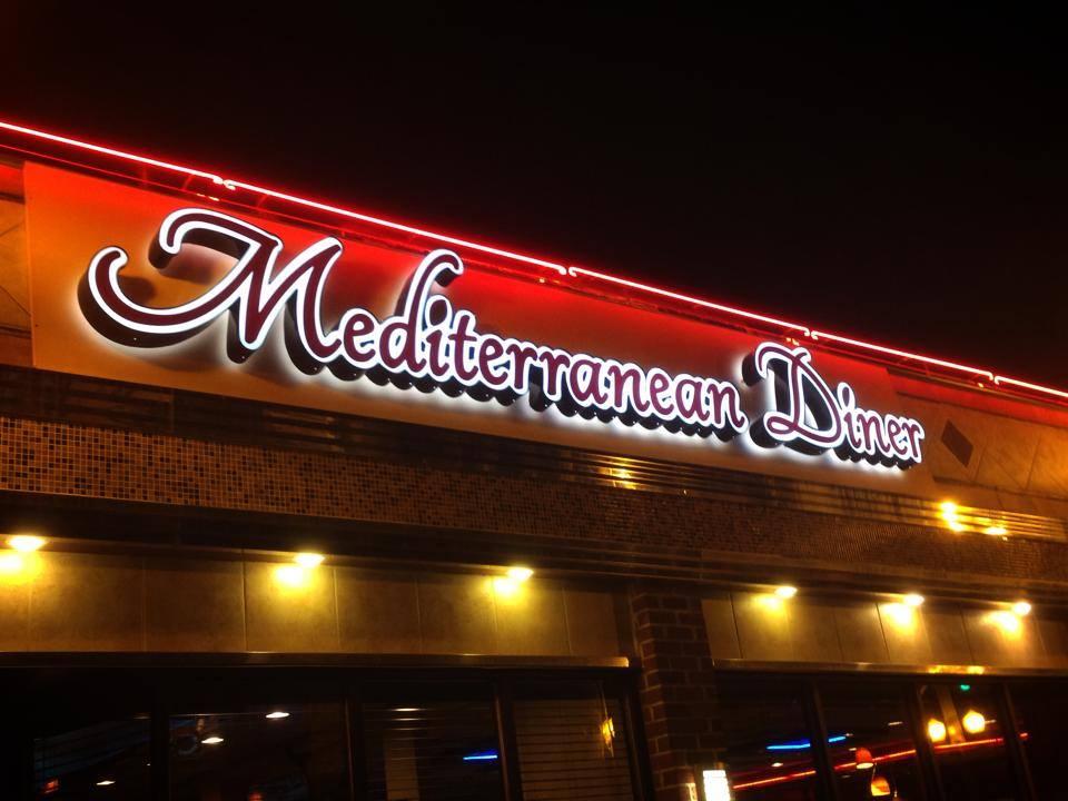 Mediterranean Diner