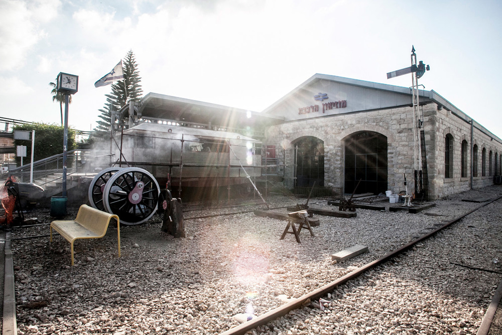 Haifah_Trainmuseum_01.jpg