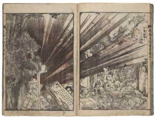 Au bord de l'eau : nouvelle recension illustrée,© Katsushika Hokusai Museum of Art