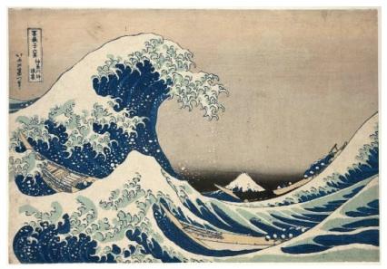 « Dans le creux d'une vague au large de Kanagawa »,© Musées royaux d'Art et d'Histoire, Bruxelles