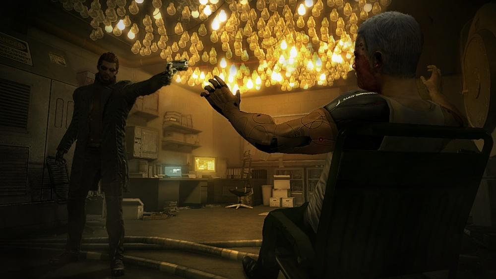 Deus Ex: Human Revolution image from DeuxEx.com