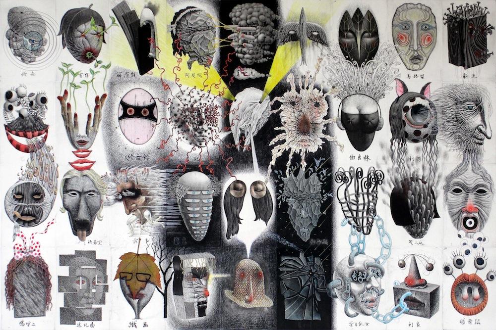 "Tomiyuki Sakuta, 36 artworks from the series ""Friends"""