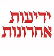 Ynet, 29.11.15