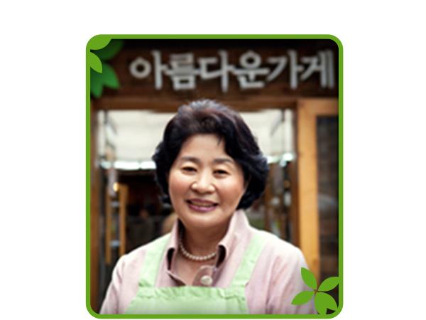 Myunghee Hong - BeautifulStore Chairperson