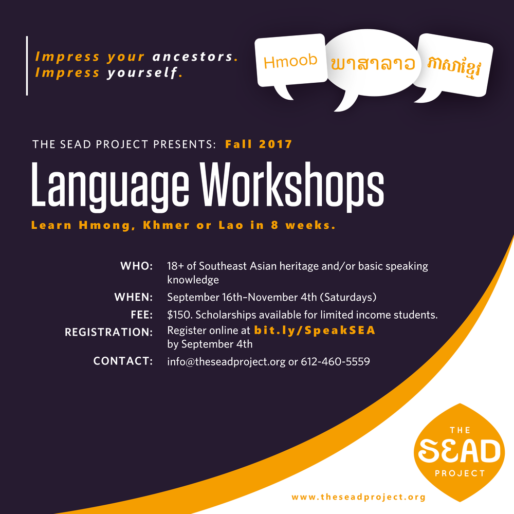 SEAD_Language_Workshops_Fall_2017.png