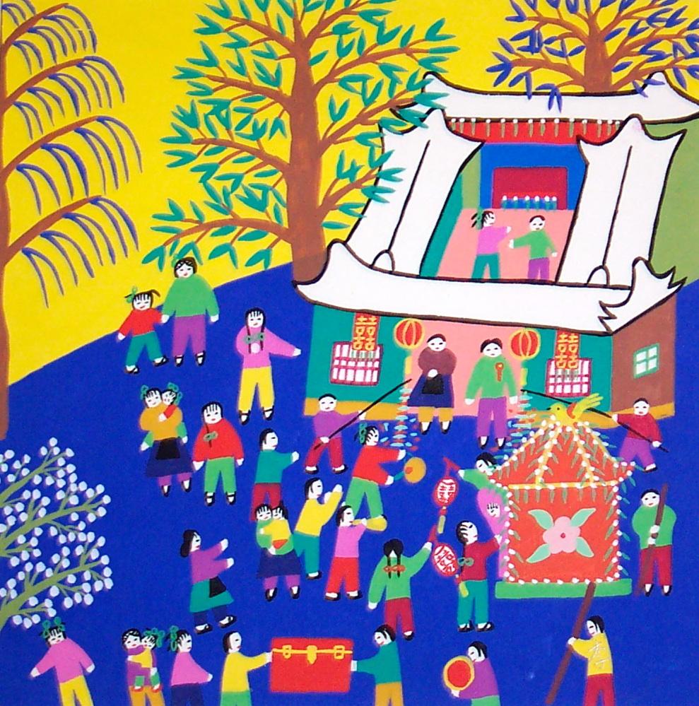 """Jinshan Chinese Peasant Painting """"Festival"""""""