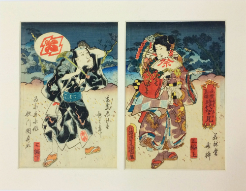 "Japanese woodblock print, ""Festival Fan"", Diptych, signed; Toyokuni GA, 1856"