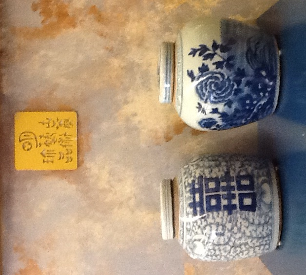Blue & white, double happiness and floral patterned Ginger Jars.